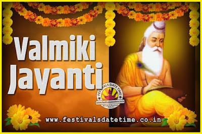 2027 Valmiki Jayanti Date and Time, 2027 Valmiki Jayanti Calendar