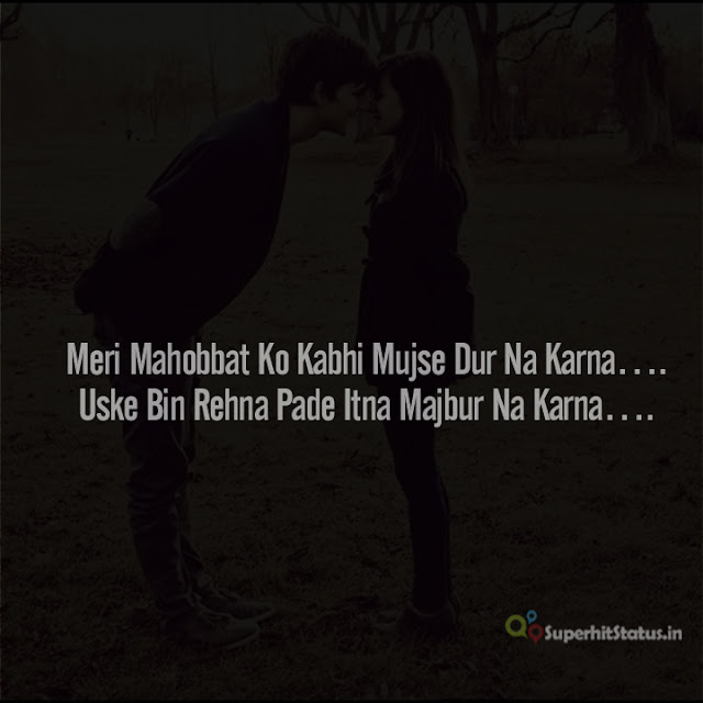 Image Of Heart Touching Love Poetry in Hindi For BoyFriends 1
