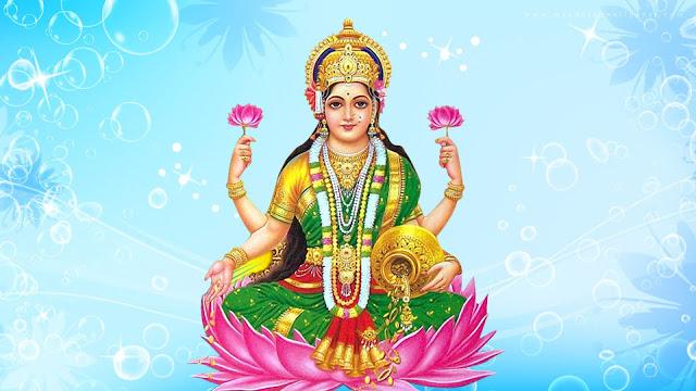 లక్ష్మీదేవి - Goddess Lakshmi devi