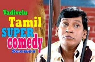 Tamil Super Comedy | Vadivelu Best Comedy Collection | Vadivelu Rare Comedy