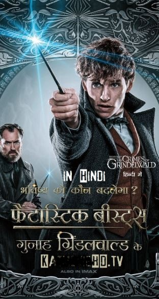 Fantastic Beasts: The Crimes of Grindelwald (2018) Dual Audio Hindi 350MB HD-CAM 480p x264