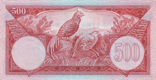 500 rupiah 1960 belakang
