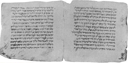 1. El Talmud Judío