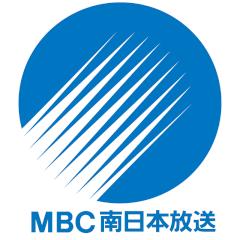 南日本放送FM中継局