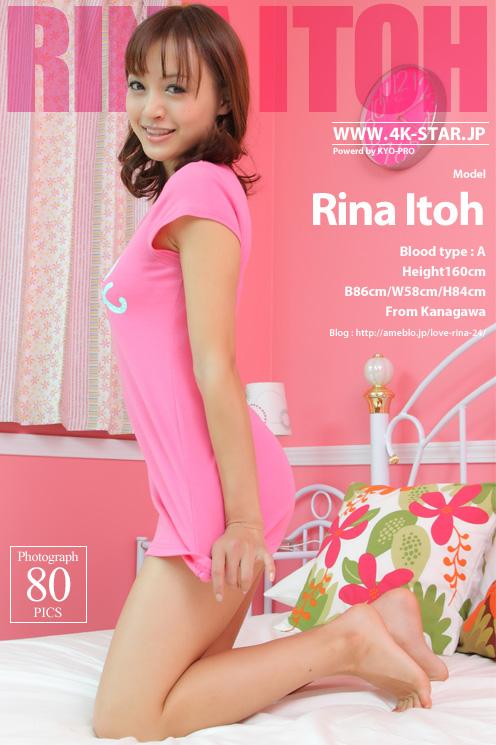 Uvh-STAq No.00007 Rina Itoh 01050