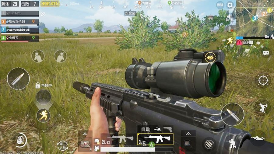 How To Enable Hd Graphics On Pubg Mobile Global Version: PUBG Mobile 0.6 Version BETA Test Global VERSION