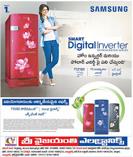 Sri Vyjayanthi Electronics Nellore offers