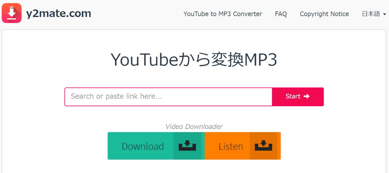 youtube から 音楽 を ダウンロード