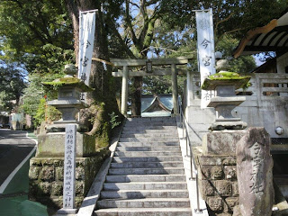 熱海:今宮神社