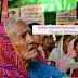 कैसे करे आवेदन - इंदिरा गांधी राष्ट्रीय वृध्दावस्था पेंशन योजना &  Indira Gandhi National Old Age Pension Scheme