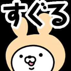 Japan Stickers
