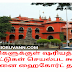 Madras High Court to ban Sharia courts operate in mosques kutatu | TAMIL NEWS