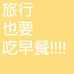 http://misskitb.blogspot.hk/p/misskitb_12.html