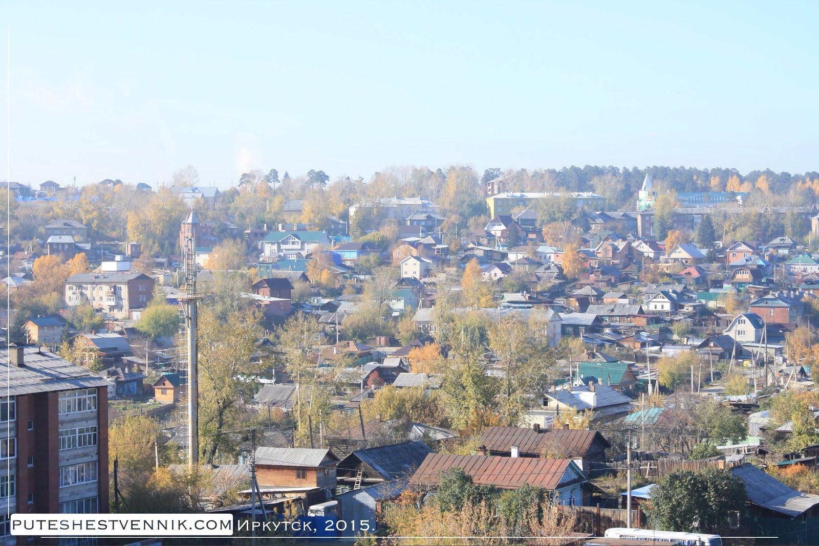 Осенний Иркутск