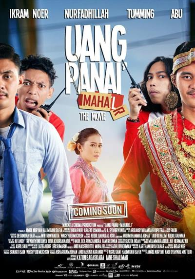 Uang Panai' Maha(R)L 2016 full movie