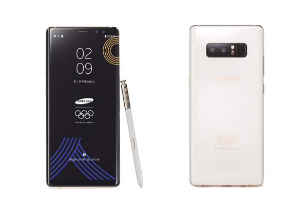 SAMSUNG announces Galaxy Note 8 PyeongChang 2018 Olympic Games Limited Edition