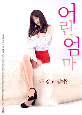 Young Mom (2018) [เกาหลี18+]