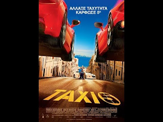 taxi-trailer-me-ellinikoys-ypotitloys