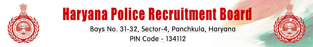 haryan police recruitment for contable jobs