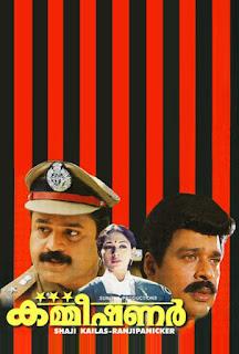 commissioner, commissioner film, commissioner movie, commissioner malayalam full movie, commissioner full movie, commissioner movie bgm, commissioner dialogue malayalam, commissioner malayalam film, commissioner movie actress name, commissioner malayalam movies, commissioner movie dialogues, mallurelease