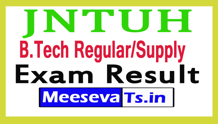 JNTUH B.Tech Regular/Supply Exam Result