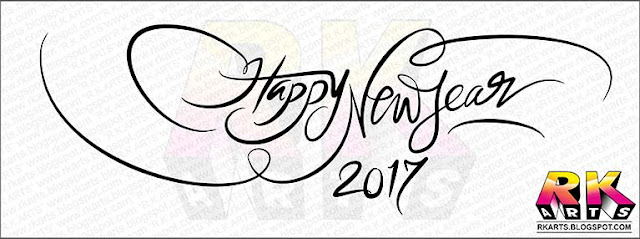 Calligraphy: Happy New Year 2017