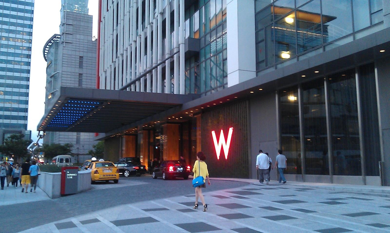 浮雲人生: 在W酒店臺北(W Hotel Taipei)住了一晚