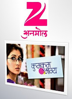 According to Broadcast Audience Research Council ( BARC) report in (Rural + Urban ) entertainment programme of Hindi GEC, Zee Anmol has garnered the first position