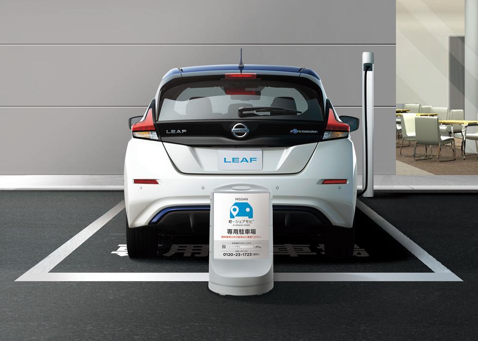 Nissan Intelligent Mobility: Η Nissan λανσάρει  την υπηρεσία κοινής χρήσης αυτοκινήτων στην Ιαπωνία
