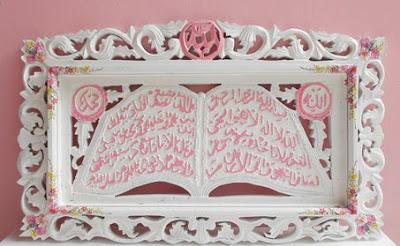 kaligrafi ukir jepara