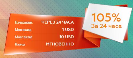 1-hour.net обзор
