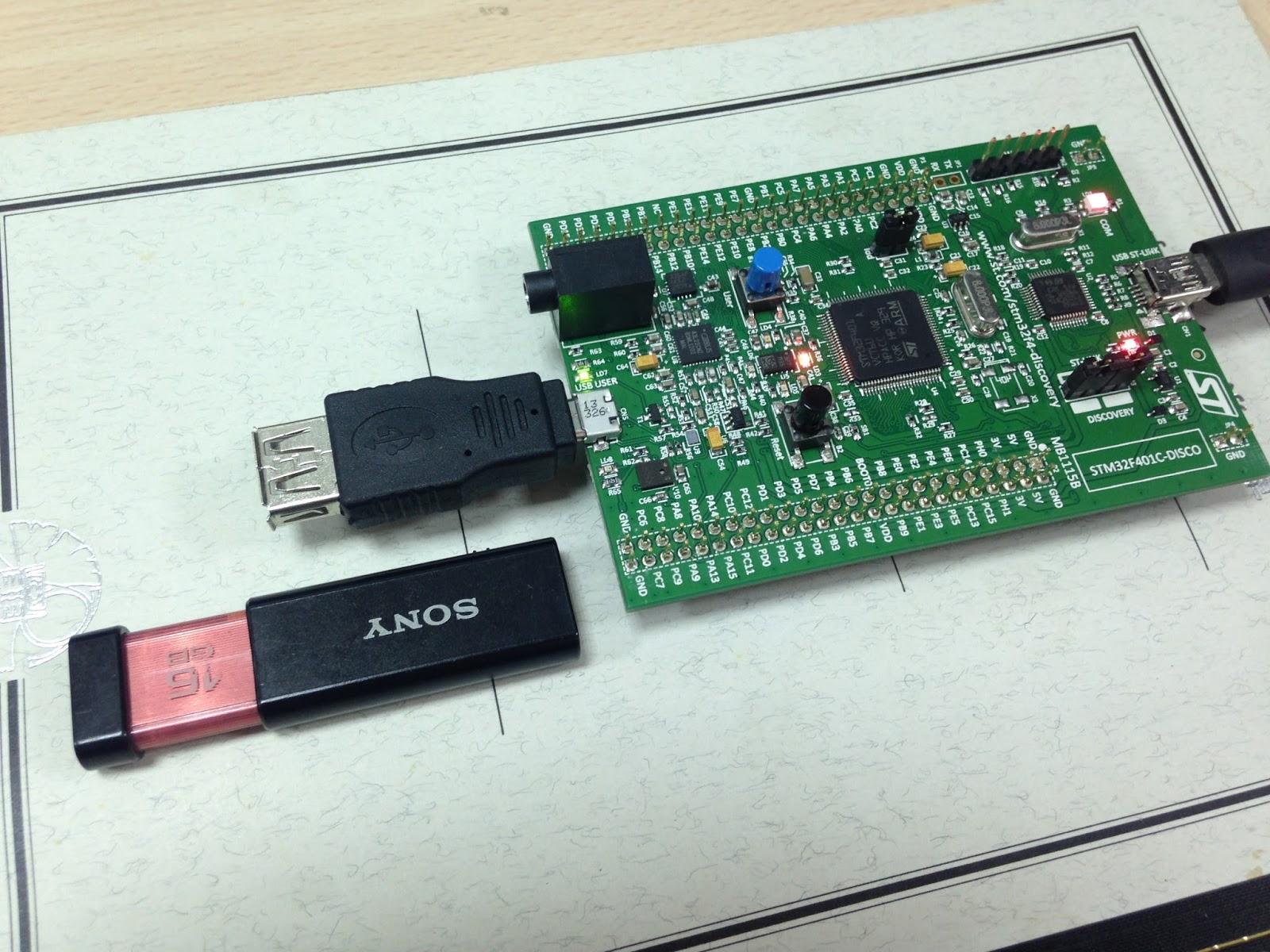 假濕汀的Blogger : STM32F4 USB Host + FAT_FS Example Code