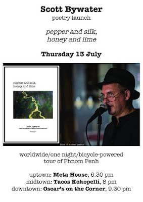 Advertising graphic for Scott Bywater's poetry launch event July 13th, 2017