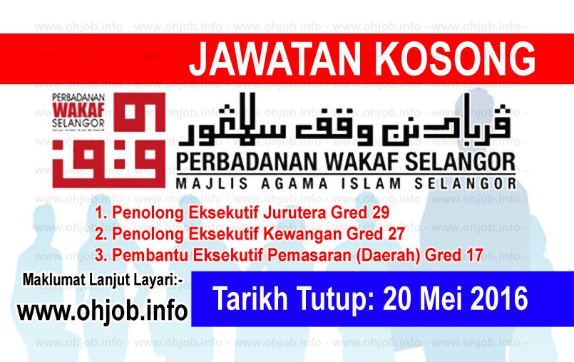Jawatan Kerja Kosong Perbadanan Wakaf Selangor logo www.ohjob.info mei 2016