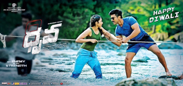 Ram charan, Rakul preet latest poster on Diwali