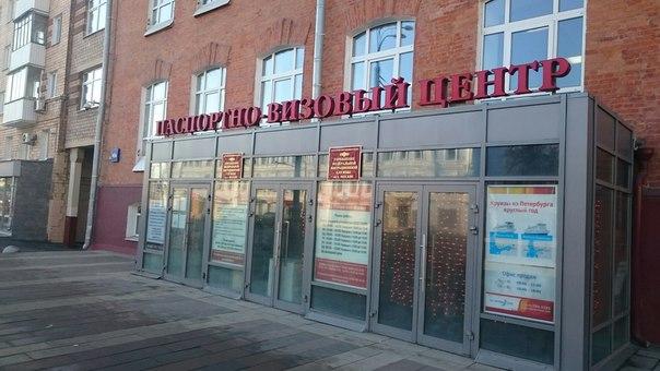 В отделении ФМС на Новослободской 45Б навели порядок?