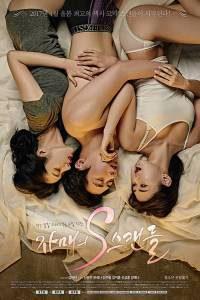 Nonton Sister S-Scandal (2017)