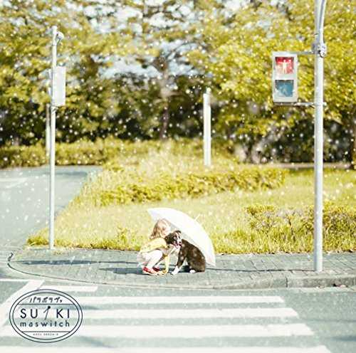 [MUSIC] スキマスイッチ – パラボラヴァ/Sukima Switch – Parabolover (2014.11.19/MP3/RAR)