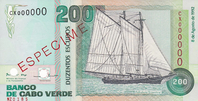 Currency of Cape Verde 200 Escudos banknote 1992 Schooner