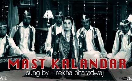 Mast Kalandar Full Song (Audio) DAVID