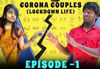 Corona couples | Lockdown Life | Episode 1