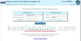 KSEB BILL PAY ONLINE