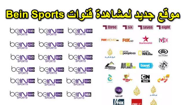 Programmes beIN SPORTS