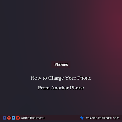 How to Charge Your Phone From Another Phone