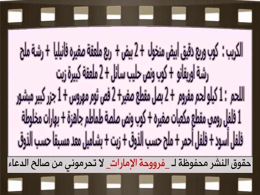 http://4.bp.blogspot.com/-paAymNkg0Iw/VLpJniYZ7EI/AAAAAAAAFng/qagILUHc3mE/s1600/3.jpg