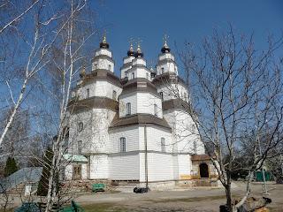 Новомосковск.  Свято-Троицкий собор