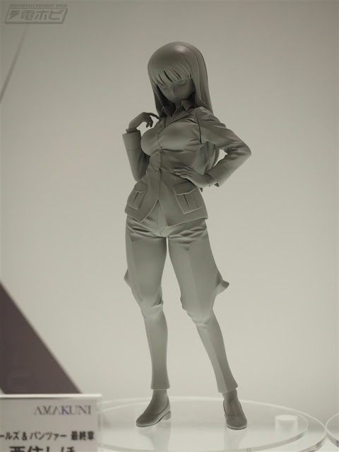 Nishizumi Shiyo de Girls Und Panzer