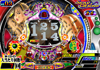 Pachinko Gindama Shoubu