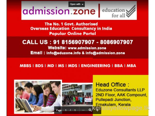 Admission Zone-Study MBBS Abroad-MBBS in China-Georgia