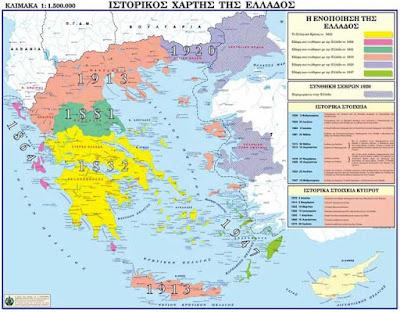 Η ταυτότητα του χάρτη: Τίτλος και Yπόμνημα - by https://e-tutor.blogspot.gr